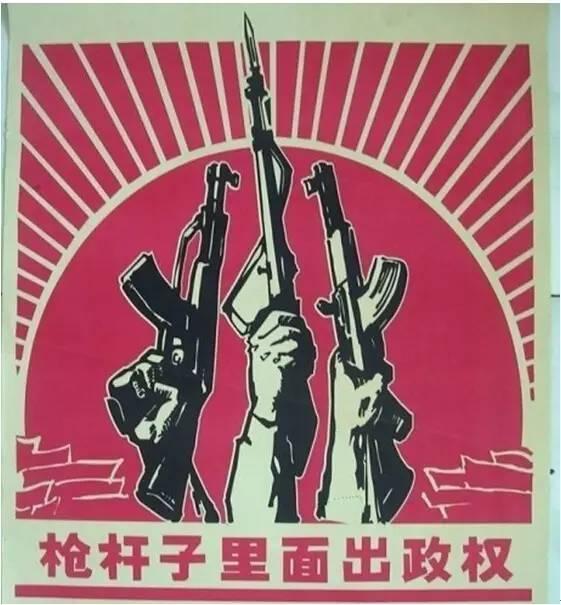 """这个神秘的美国组织,人手一本""""毛主席语录"""""""