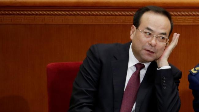 2017-07-17t080847z_1538551034_rc18a6b37610_rtrmadp_3_china-politics-corruption.jpg