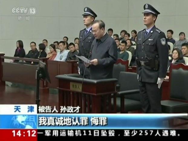原中共中央政治局委员、重庆市委书记孙政才受贿罪一案,4月12日在天津第一中级法院公开审理。(视频截图)