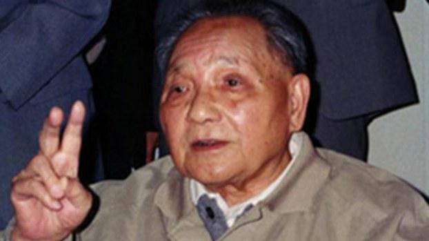邓小平(public domain)