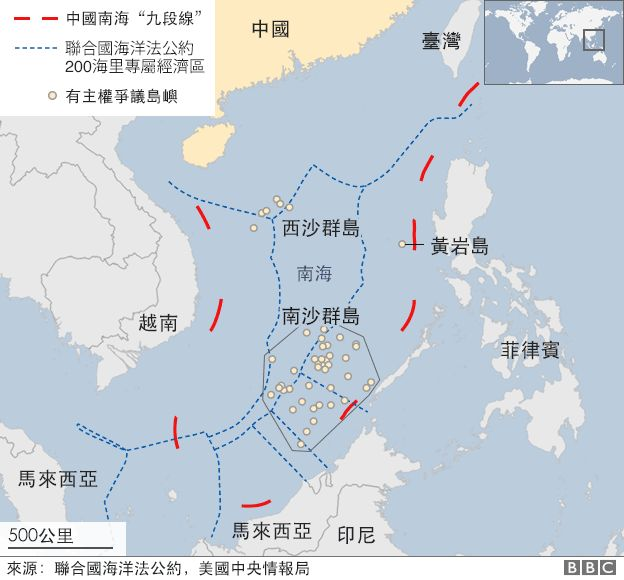 _99265942_160713093912_south_china_sea_110716_624map_chinese.png
