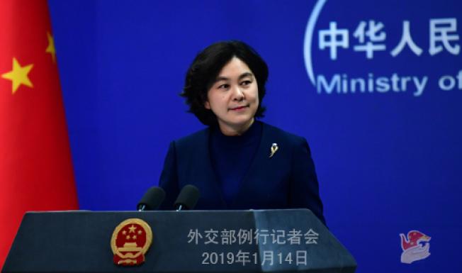 中国外交部发言人华春莹。(取材自中国外交部官网)