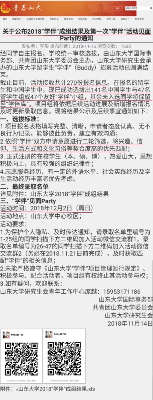 201907102224china1.jpg