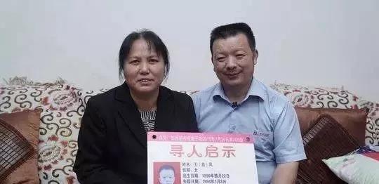WeChat Image_20190710165000.jpg