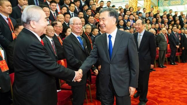 中共政治局常委汪洋出席和统会成立三十周年大会.jpg
