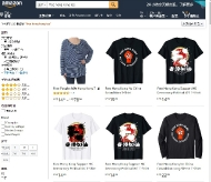 目前,《环时》提到的售「港独」T恤,亚马逊已没有在售。