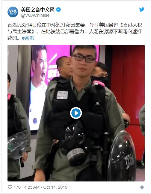 WeChat Screenshot_20191014080209.png