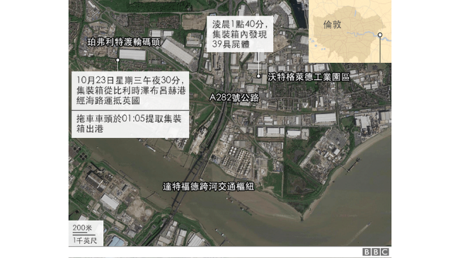 _109385960_essex_container_purfleet_map_640-nc.png