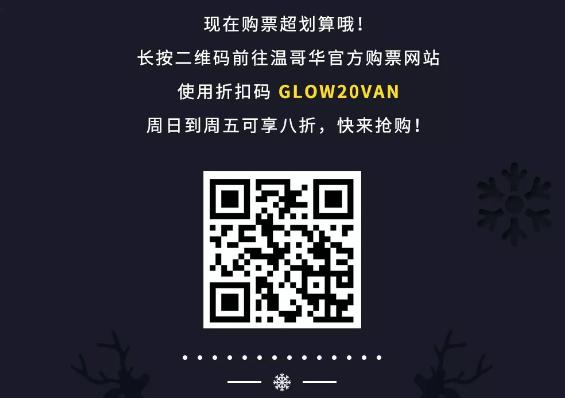 微信截图_20191220122013.png