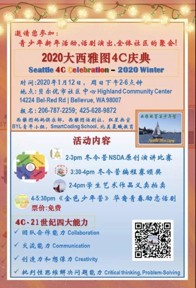 WeChat Image_20200106165944.jpg