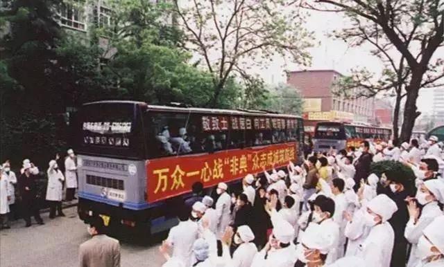 WeChat Image_20200121170836.jpg