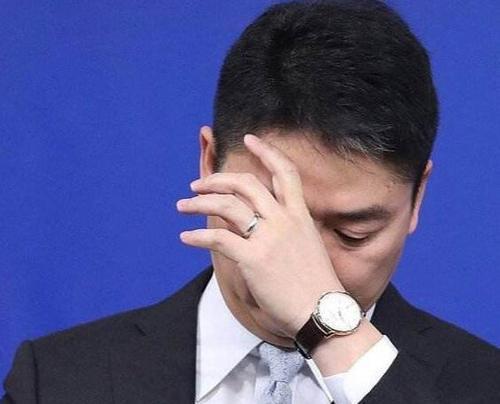 刘强东案二次开庭 京东:个人行为 与公司无关