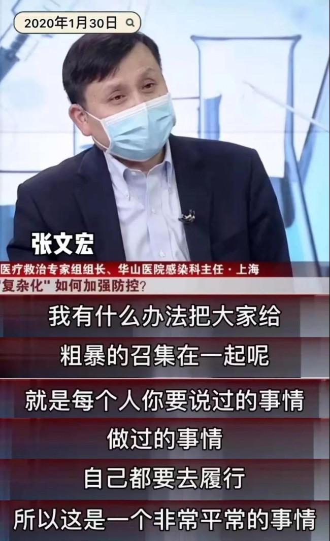 WeChat Image_20200212161524.jpg