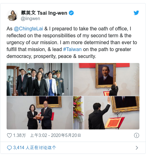 chinese-news-52738466.png