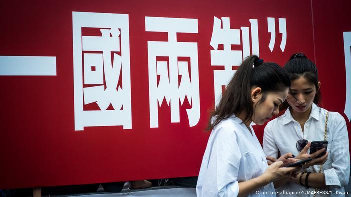 Archivbild: Hong Kong - Rally für Artikel 104 2016 (picture-alliance/ZUMAPRESS/Y. Kwan)
