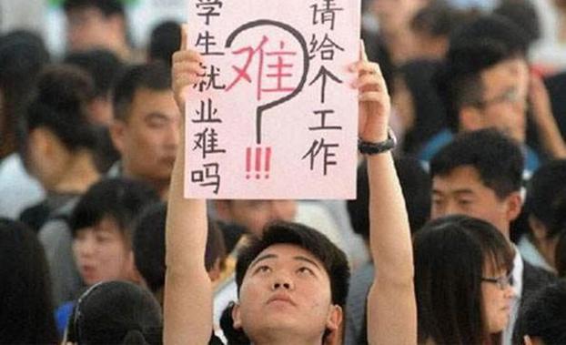 中国大学生就业困难(中国教育在线网)