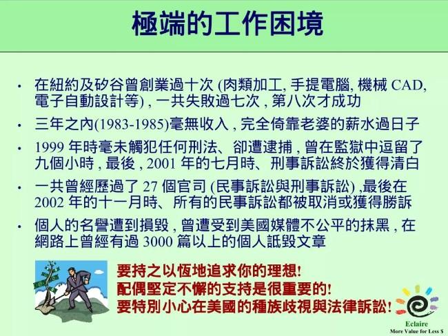 WeChat Image_20200706163418.jpg