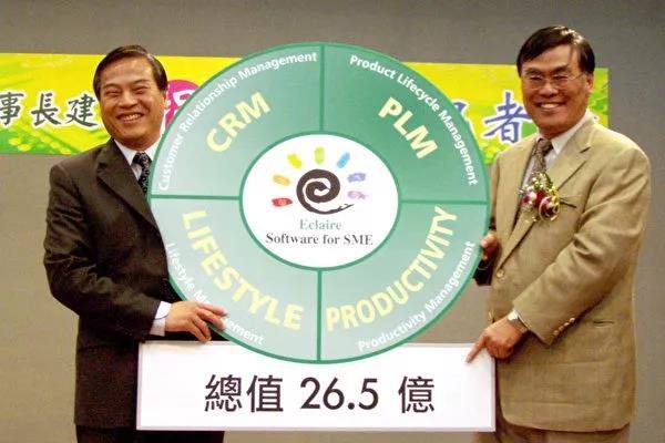 WeChat Image_20200706163425.jpg