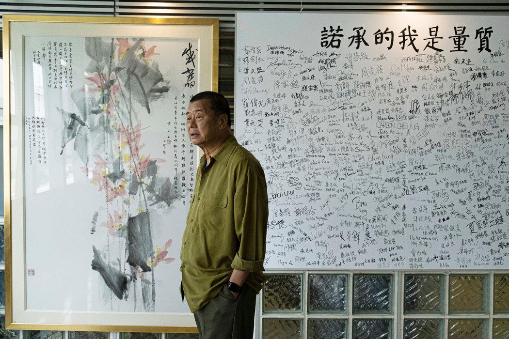 支持民主的报纸《苹果日报》的发行人黎智英被指控煽动骚乱。