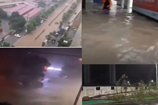 台风黑格比登陆浙江 多地狂风暴雨积水严重