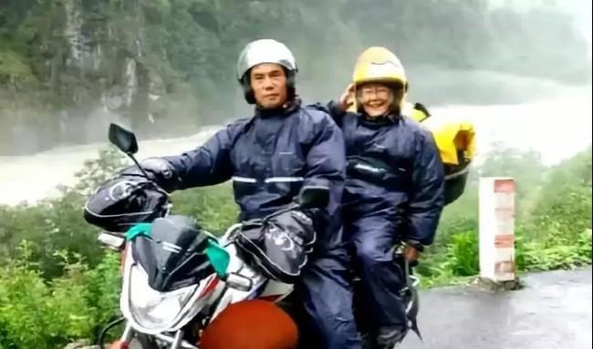 WeChat Image_20200809164537.jpg