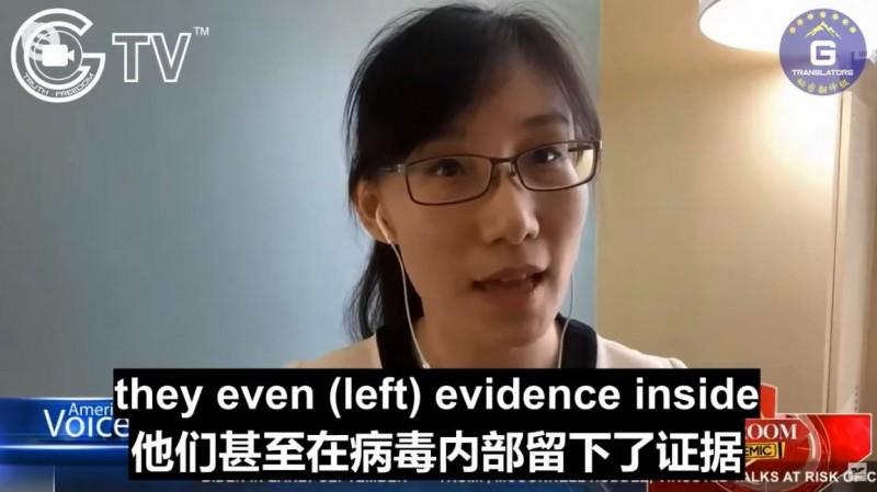 阎丽梦说,若中共不解释如何改造病毒,研发出来的疫苗不会真正有效。(图取自GTV)