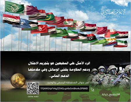 al_qassam_2-450x351.png