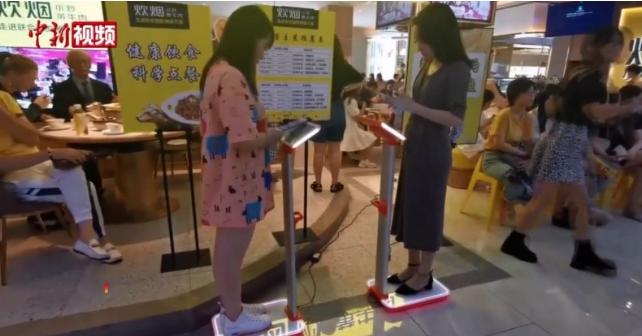 習下令製止浪費 中國餐廳推先量體重再點餐奇招