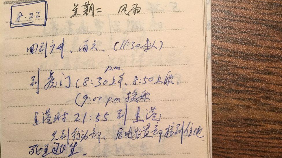 项小吉的日记