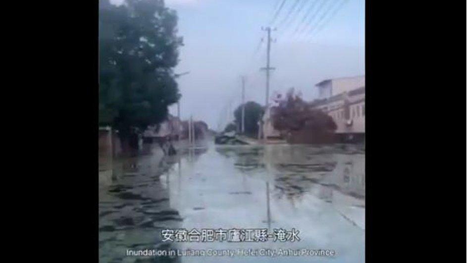 安徽åoæ±Ÿæ3¡æ°′逾40天