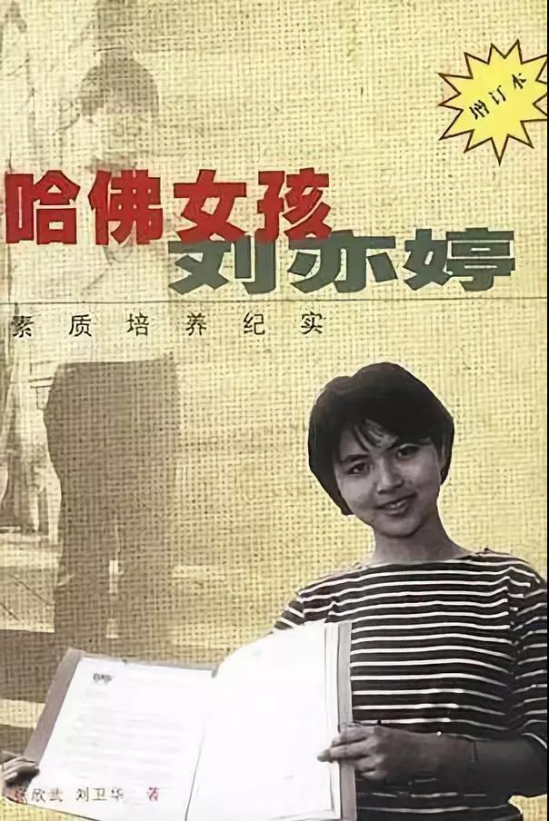 WeChat Image_20200914162627.jpg