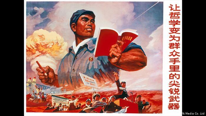 China Kulturrevolution Propaganda (picture-alliance/CPA Media Co. Ltd)