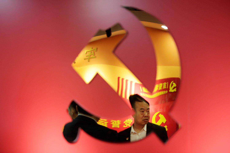 """中共文件列19条政治""""红线。要求中共党员必须旗帜鲜明严守政治纪律和政治规范。(路透社资料图片)"""