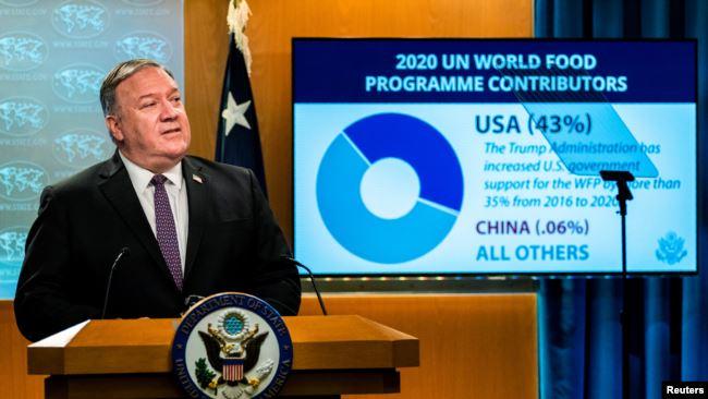 美国国务卿蓬佩奥在国务院记者会上è®2èˉã€'(2020å1′10月14æ—¥)