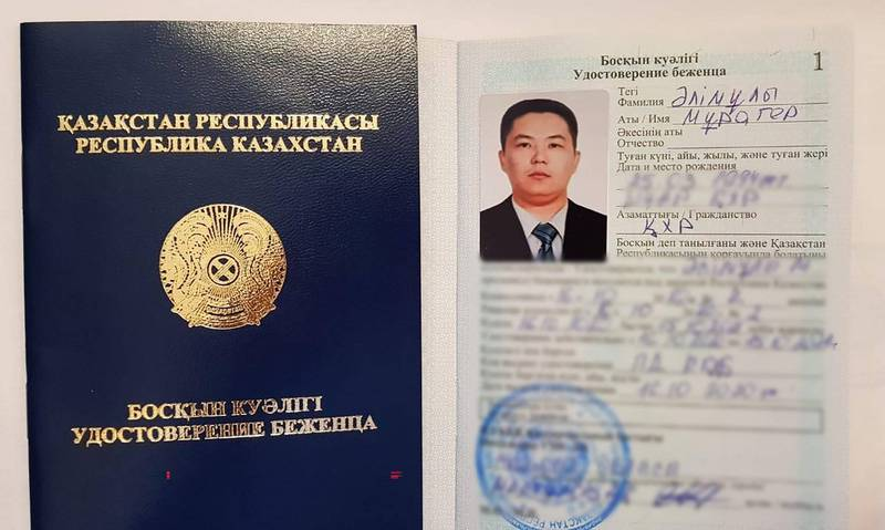 人权领袖赛尔克坚说,哈萨克政府发给两名逃离新疆的哈萨克族人难民证,意味当局首度承认新疆存在再教育营。图为木拉格尔.阿里木的难民证。(赛尔克坚提供,中央社)