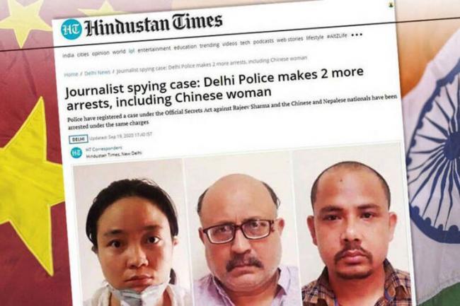 3名间谍遭印度警方逮捕-左至右分别为石青-沙尔马-辛格.jpg