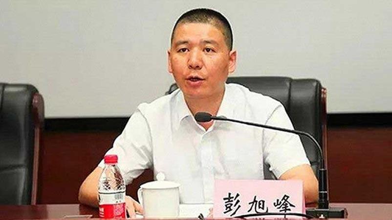 湖南長沙市軌道交通集團前黨委書記兼董事長彭旭峰(資料圖片)。