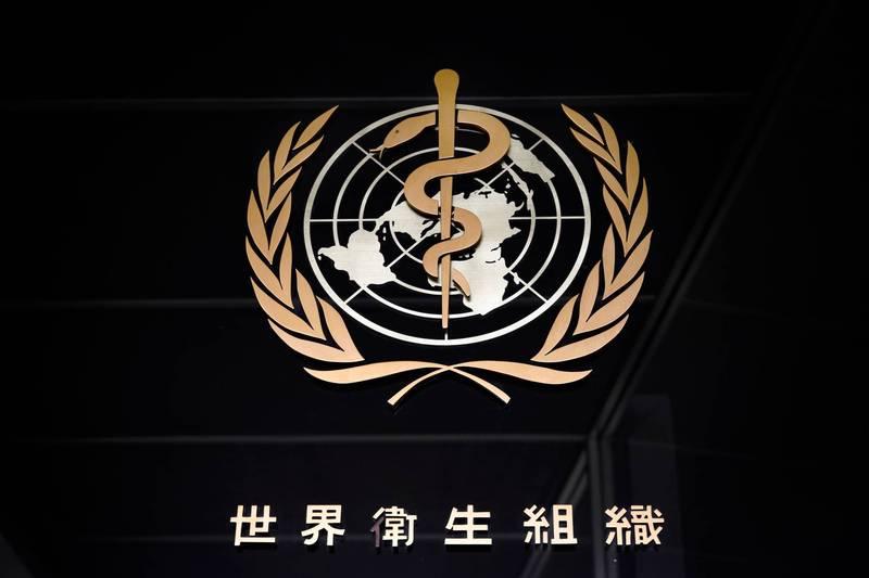 世界衛生組織近期計畫組織專家團隊前往中國進行病毒源頭調查,但《紐約時報》驚爆WHO高層早已與中國悄悄簽下協議,放棄WHO專家團隊在「關鍵問題」上的調查權。(法新社)