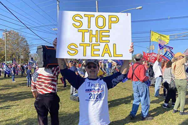 新泽西举行抗议大选舞弊、支持川普集会