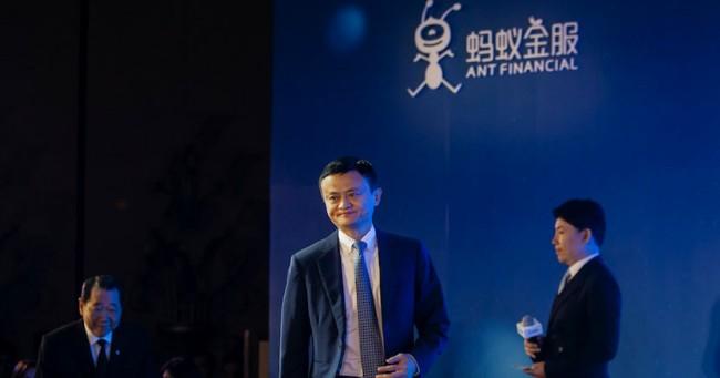 Jack_Ma_Ant_Financial.jpg