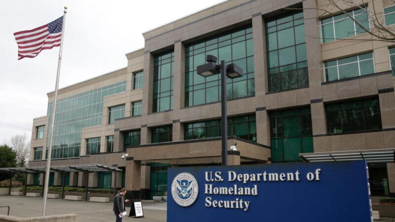 美国土安全部人事地震 CISA网络高官遭白宫解雇