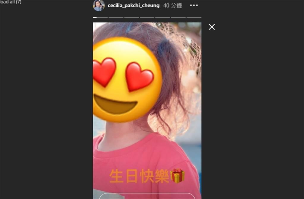 张柏芝为2岁儿庆生。(取自张柏芝IG)