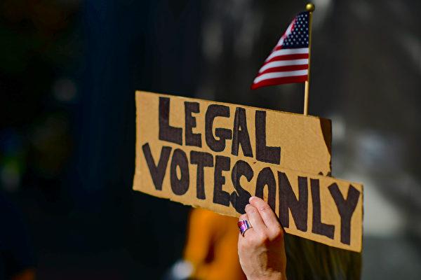 川普宾州律师频遭骚扰 退案后才获法院保护令