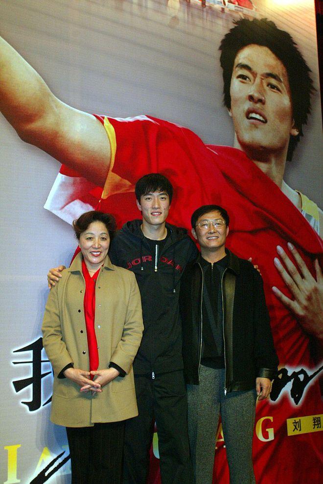 刘翔与父母