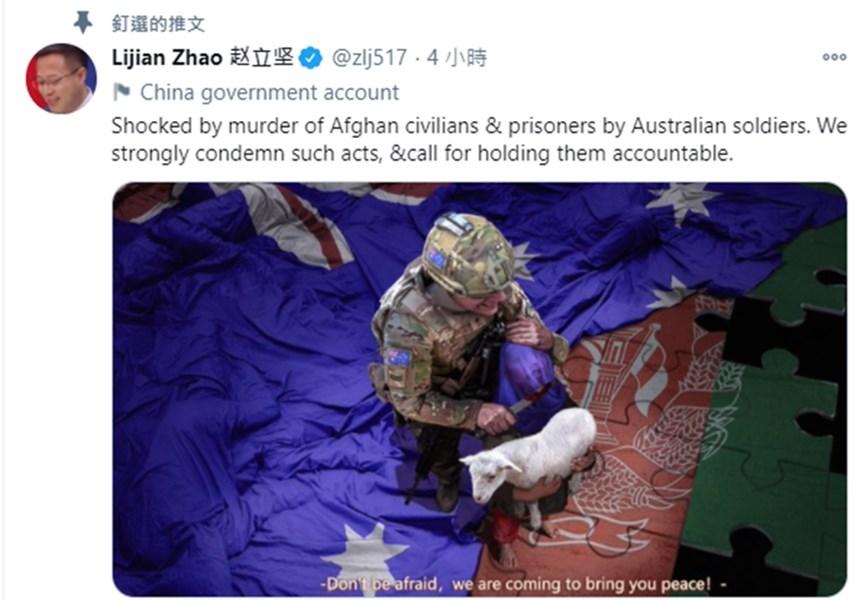 澳洲總理莫里森30日表示,中國外交部發言人趙立堅在推特放上澳軍持刀架在阿富汗兒童脖子上的假圖片,澳洲已要求北京當局道歉。(圖取自twitter.com/zlj517)