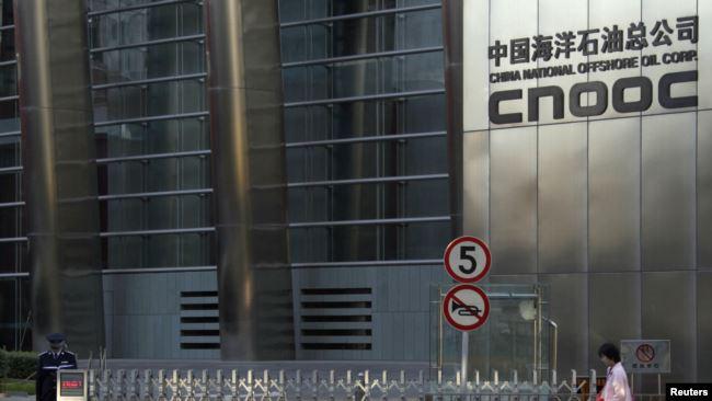 资料照:中国国家海洋石油公司位于北京的总部大楼
