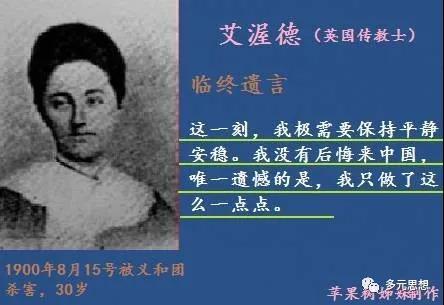 WeChat Image_20201209171156.jpg