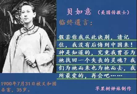 WeChat Image_20201209171201.jpg