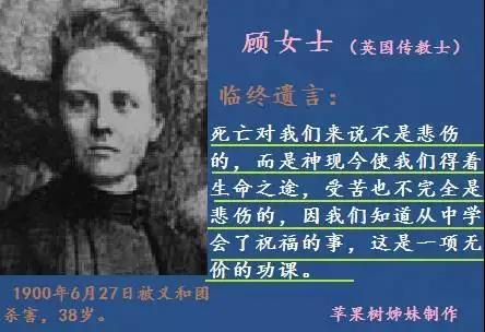 WeChat Image_20201209171212.jpg