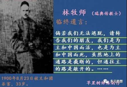 WeChat Image_20201209171302.jpg